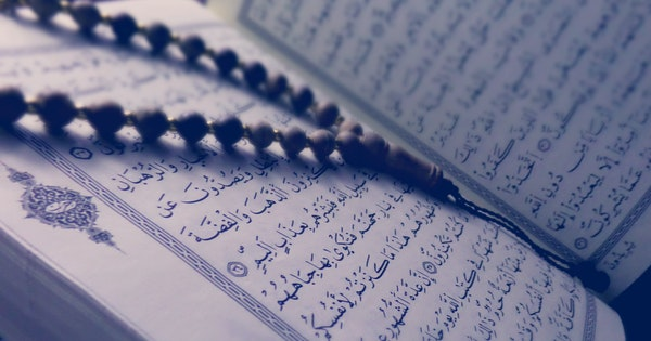 Importance of the Quran